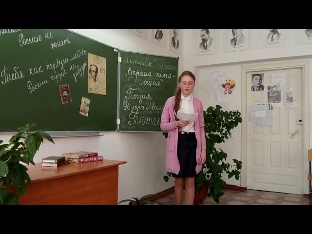 Изображение предпросмотра прочтения – ВикторияШумахер читает произведение «Русской женщине» Ф.И.Тютчева