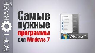 видео 7 лучших бесплатных программ для чистки и оптимизации компьютера
