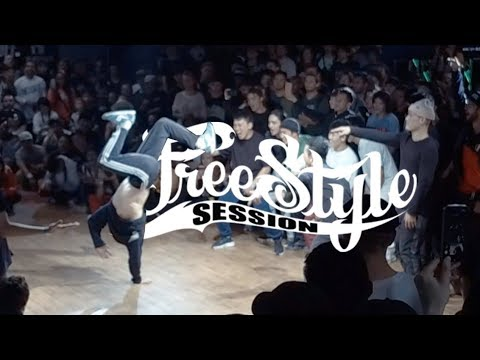 Freestyle Session 20 Year Anniversary DAY#1   YAK x UDEF x Silverback x Pro Breaking Tour