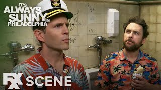 It's Always Sunny In Philadelphia | Season 13 Ep. 6: Bathroom Screams Scene | FXX Mp3
