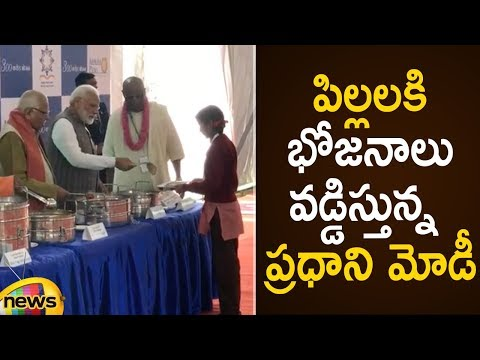PM Modi Attends Three Billionth Meal Of Akshaya Patra In Vrindavan | PM Narendra Modi | Mango News