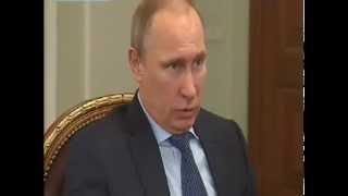 Как Путин УВОЛИЛ Губернатора Челябинской области
