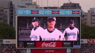 YOKOHAMA STAR NIGHT 2013 横浜DeNA vs 中日ドラゴンス.