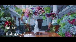 Ordinary daysの視聴動画