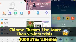 Oppo Chinese Theme Store Apk