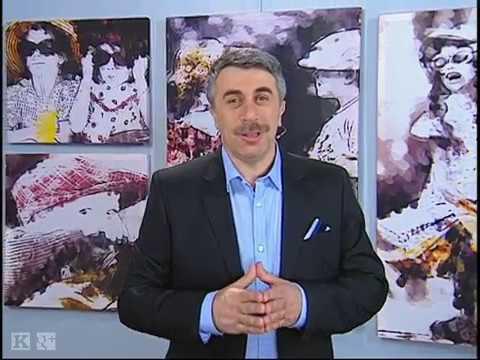 Про инфекционные болезни - Школа доктора Комаровского
