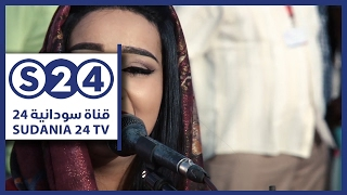 Repeat youtube video اصوات المدينة مع ريماز ميرغني - الحلقة الرابعة