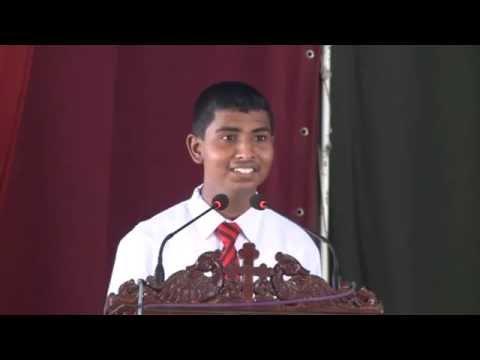 English Recitation | Prize Giving 2014