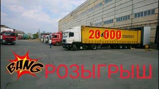 РОЗЫГРЫШ за 20 тыс!!! Грузимся текстилем!)