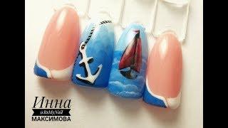 ⛵ самый легкий ГРАДИЕНТ дотсом ⛵ МОРСКОЙ дизайн ногтей к ОТПУСКУ ⛵ РИСУЕМ корабль на ногтях ⛵