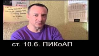 """Разбили стекло, достали из машины: """"Какие законы? Вы в Беларуси!"""""""