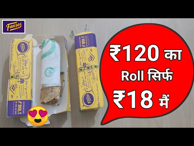 Faasos Free Food, Free Money Order for Rs 100 & Get Rs 110 Cashback😍|| Food Offer Today || Cashkaro