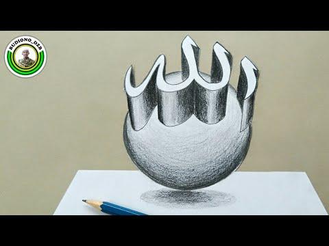 Repeat Kaligrafi Allah 3d Belajar Kaligrafi Arab By