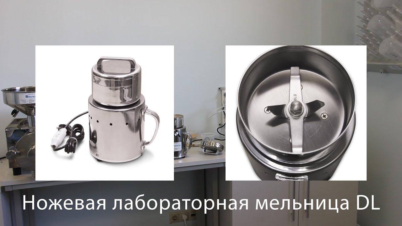 привод vlm450 инструкция