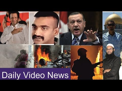 01- 03- 2019 Daily Latest Video News #Turky #Saudiarabia #india #pakistan #America #Iran