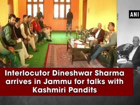 Interlocutor Dineshwar Sharma arrives in Jammu for talks with Kashmiri Pandits - ANI News