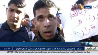 بشار: تلاميذ الطور النهائي في وقفة إحتجاجية أمام مقر الولاية