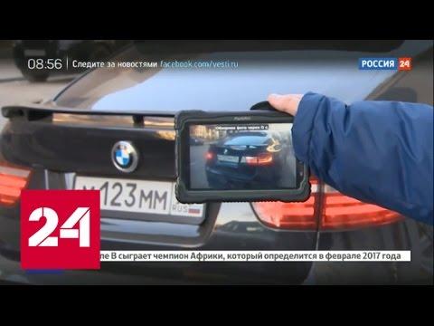 """""""Городские технологии"""": 200 руб./час за парковку в Москве"""