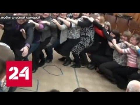 Как личностный рост приводит к самоубийству - Россия 24
