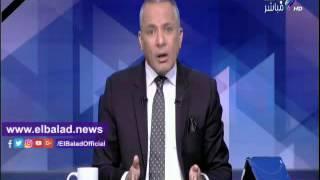 أحمد موسى: وزراء داخلية الاتحاد الاوروبى أكدوا استقرار مصر..فيديو