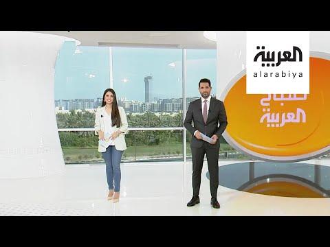 صباح العربية | ممرضة بيروت الشجاعة تروي قصتها الملهمة  - نشر قبل 13 ساعة