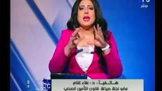 'علاء غانم': تطبيق قانون التأمين الصحى الجديد يعيد هيكلة القطاع الطبى.. فيديو