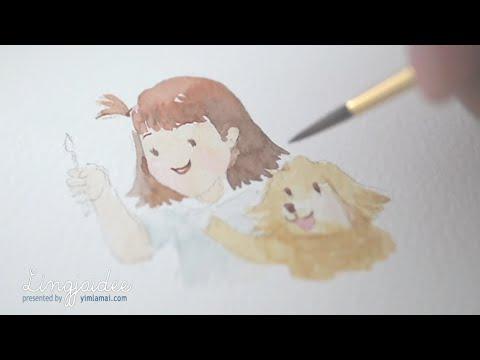 สอนวาดการ์ตูนสีน้ำสไตล์ลิงใจดี (watercolor painting)