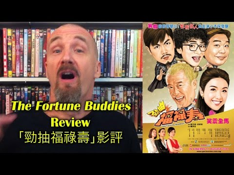 The Fortune Buddies/勁抽福祿壽 Move Review