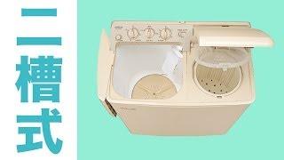 本編はこちら→http://youtu.be/B-fjZ7zgX94 パナソニック 8.0kg 洗濯乾...