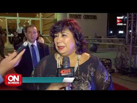 On screen - أهم ما جاء في مهرجان سينما المرأة بأسوان  - 19:21-2018 / 2 / 23