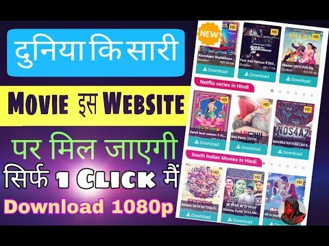 best-website-for-download-  -punjabi-movies-  -hollywood-movies-  -bollywood-movies-  -2019-  