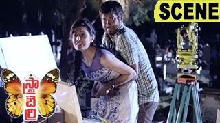 P.A.Vijay Hugs Avani Modi - Romantic Horror Scene - Strawberry Movie Scenes