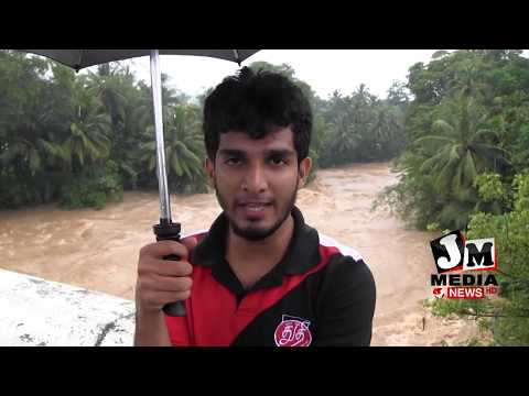 NEWS Mawanella Flood - JM MEDIA NEWS Division Presents