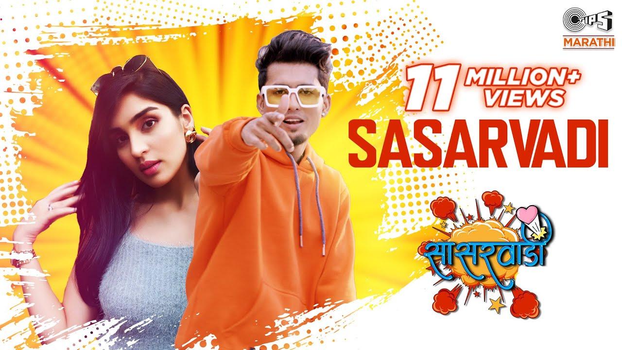 SASARVADI [Official Video] Rajneesh Patel | Yukti| Sonali Sonawane | Marathi Romantic Koli Song 2021 MyTub.uz TAS-IX
