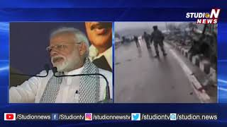 PM Narendra Modi Warns To Pakistan