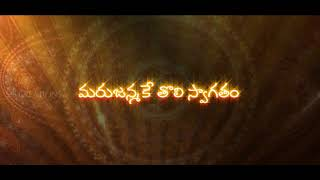 Pelli pusthakam New lyrical video