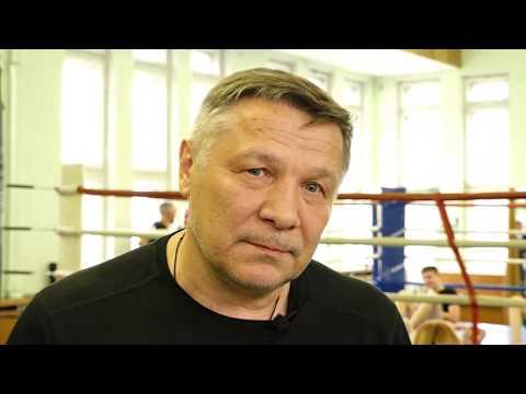 Меньшиков Олег Владимирович