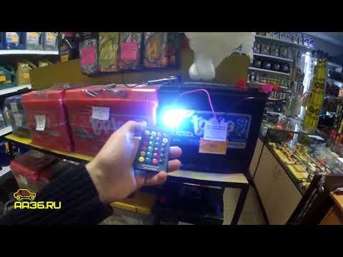 RGB светодиоды в габариты