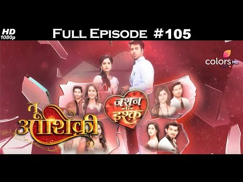 Tu Aashiqui (Jashn - E - Ishq) -14th February 2018 - तू आशिक