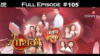 Tu Aashiqui (Jashn - E - Ishq) -14th February 2018 - तू आशिकी -(जश्न - ए - इश्क़) - Full Episode
