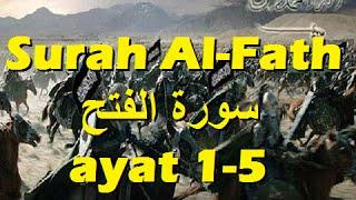 2006/01/04 Ustaz Shamsuri 372 - Surah Al Fath ayat 1-5 NE4