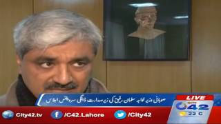 Provincial Minister Khawaja Salman Rafique chaired Dengue Surveillance meeting