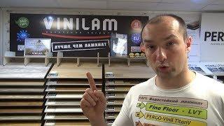 видео Ламинат в Щелково