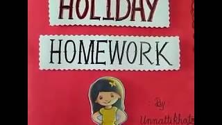 ديكور عطلة المنزلية العمل في المشروع   مشروع تصميم الأفكار