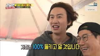 [RUNNINGMAN THE LEGEND] [EP 350-1]   Did they get to watch  the dolphins or not?(ENG SUB)