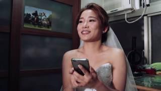 宗翰&心慈 迎娶篇