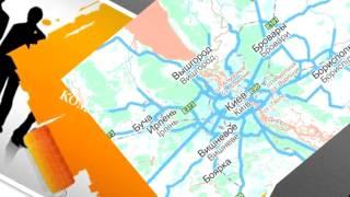 Распространение рекламы в Киеве Рекламное агенство(, 2014-01-11T19:56:12.000Z)