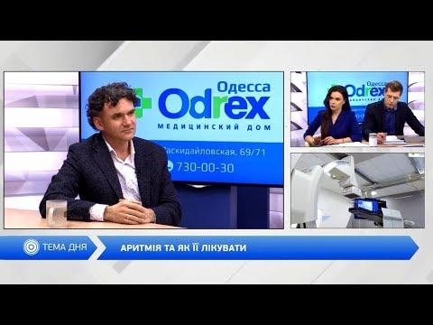 Причины аритмии - кардиолог-аритмолог Олег Бохонко в эфире телеканала Думская-ТВ