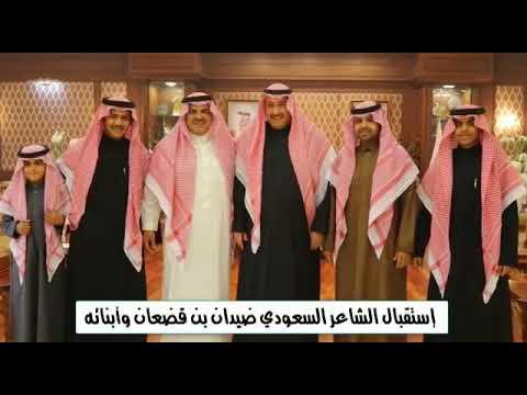 الشيخ فيصل الحمود استقبل الشاعر السعودي ضيدان بن قضعان