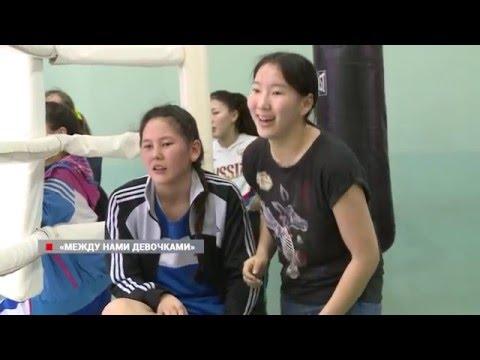 Новости спорта от 04.03.16